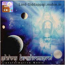 TV9 Heegu Unte Background Music Shiva Brahmasmi Mp3 Free Download :: Lord Siddappaji Devotional Songs :: India's first Lord-Siddappaji Devotional w@psite! Download Free Lord-Siddappaji Images, Songs, Ringtones, Videos, Movies and more Live!