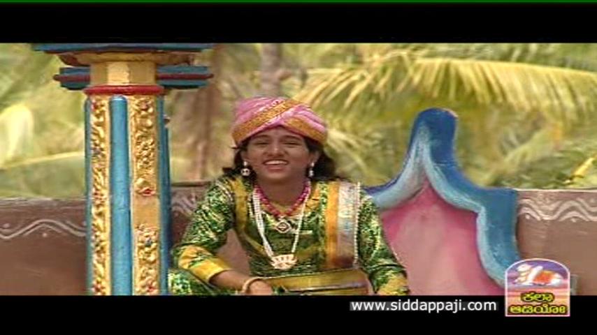 www.siddappaji.com