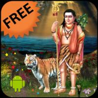 Siddappaji.com android.app