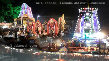 Sri Siddappaji Temple Old matt Chikkaluru
