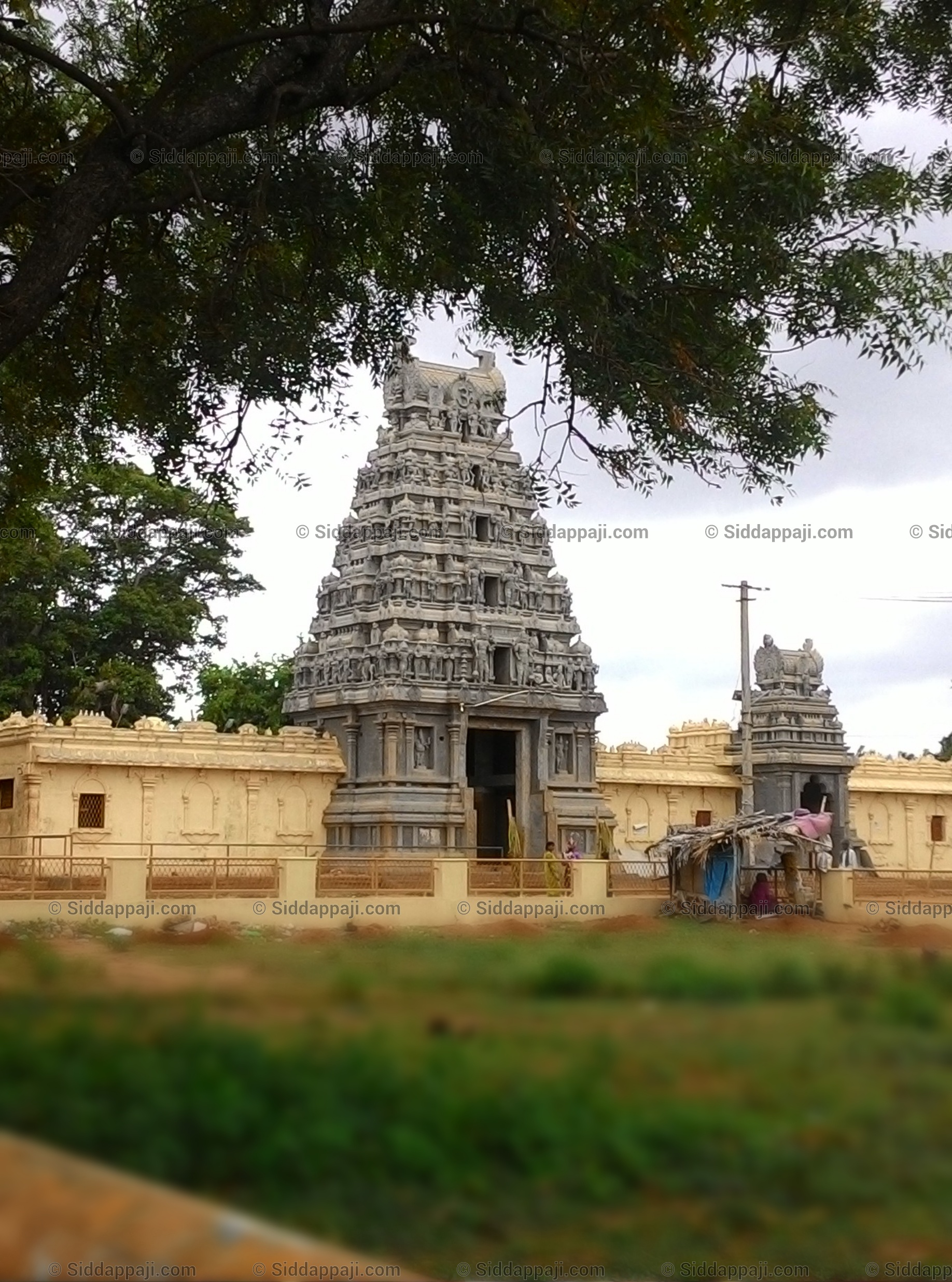 Sri Siddappaji Temple New matt Chikkaluru